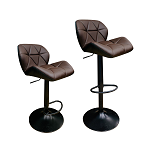 Deluxe Dark Brown Set of 2 Height Adjustable Hydraulic PU Leather Bar Stool for Pub Chair Kitchen Island Counter, with Footrest and Enlarged Metal Base